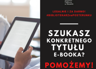 Pomagamy w poszukiwaniach e-booków!